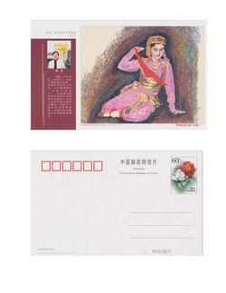 National Postcard with Zhou's artwor