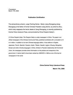 Publication Certification