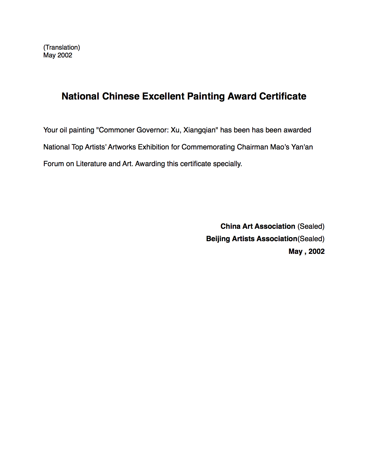 National Excellent Painting Award Ce