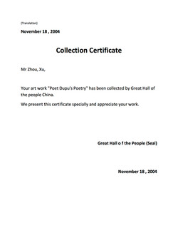 Collection Certification from The Gr
