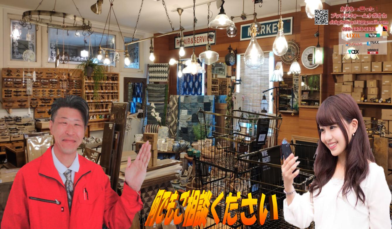 リフォーム 名古屋 緑区 プッチ プチ 電話 ネット 相談 近所 近く キッチン