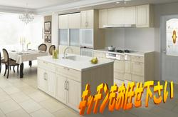 キッチン プッチ 名古屋 リフォーム お勧め 近く 大工