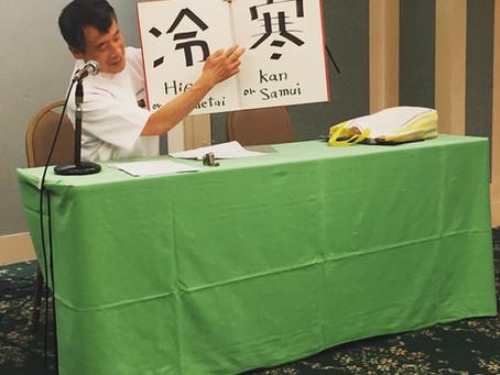 Toyohari Seminar Japan 2019
