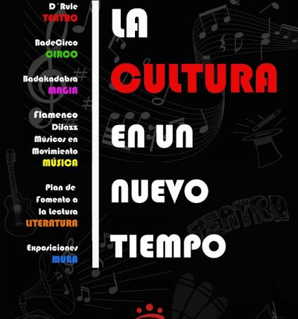 La Diputación de Badajoz renueva su compromiso con la cultura