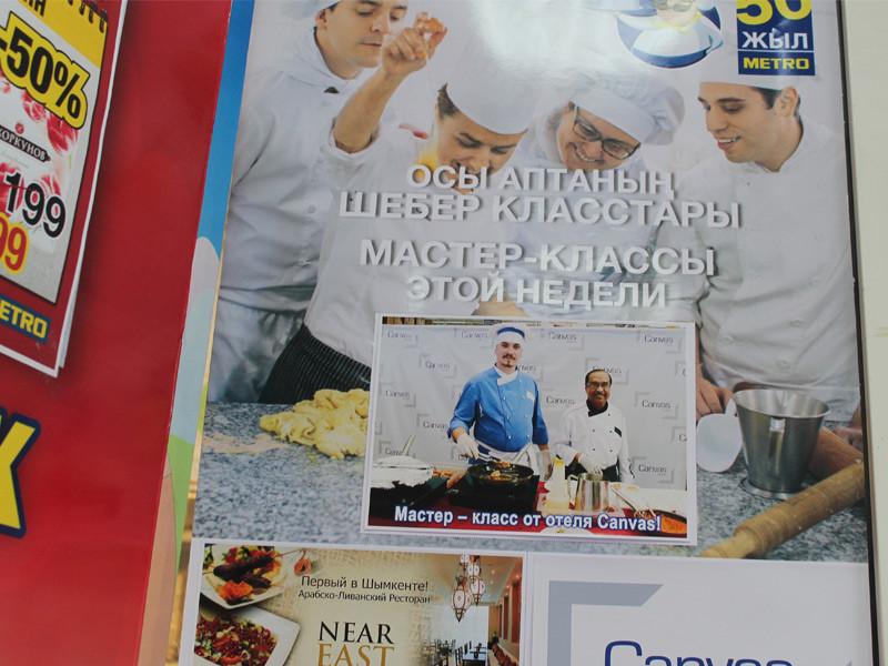 Canvas Hotel Chef Master Class in Metro
