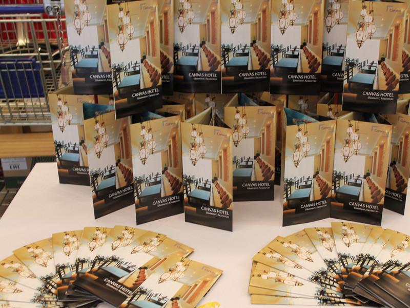 Canvas Hotel Shymkent brochure