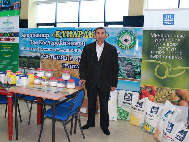 Агро-Форум 2013 в Шымкенте