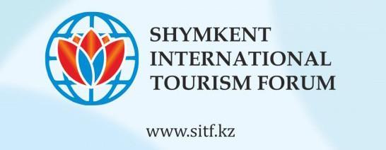 Международный Туристский Форум в Шымкенте