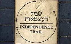Independence Trail TLV