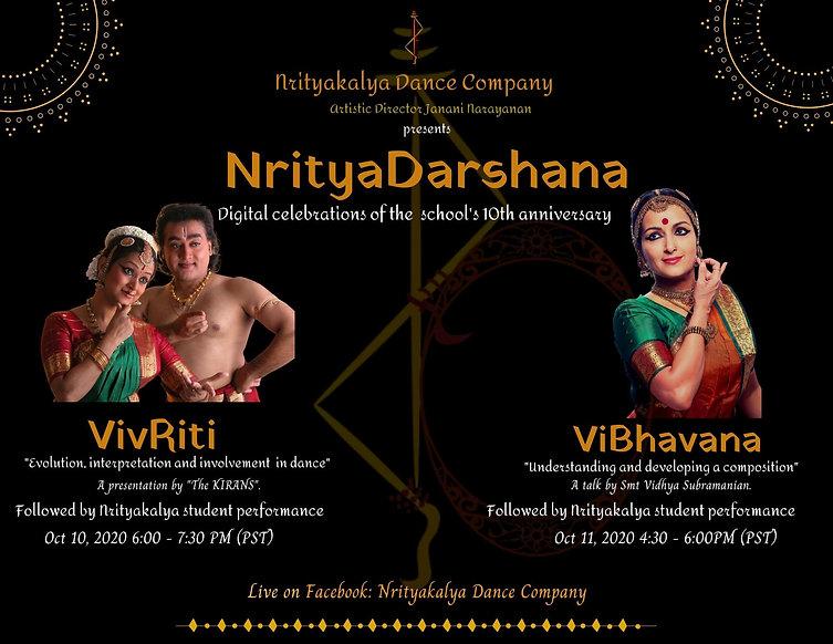Nrityadarshana2020.jpg