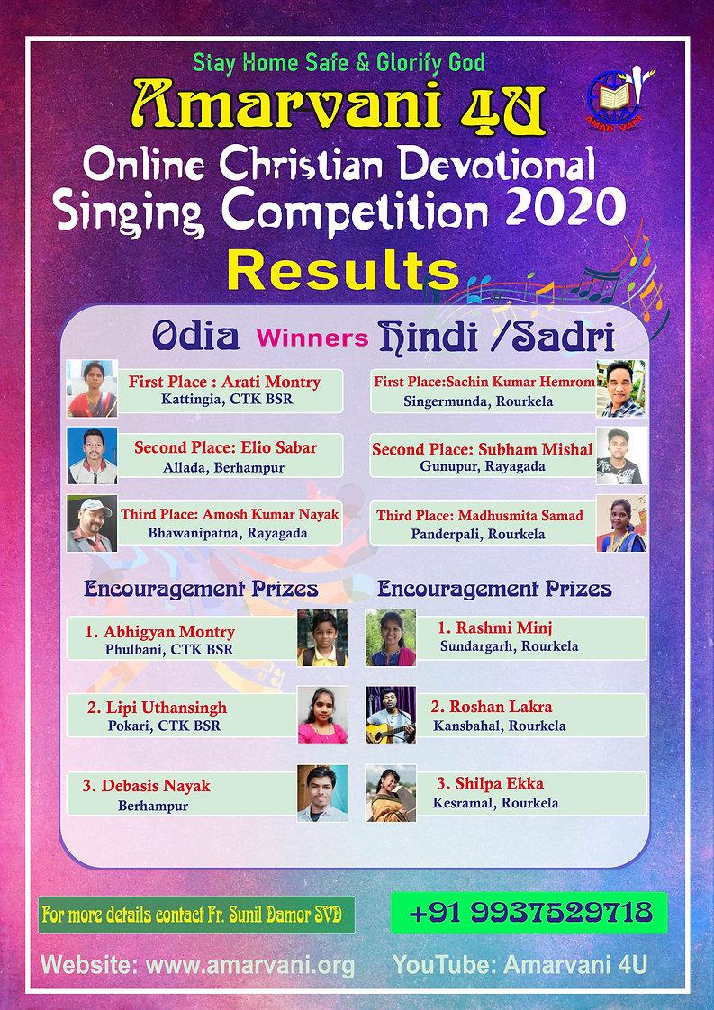 Amarvani Result web.jpg