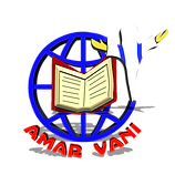 LOGO OF AMARVANI  out.png