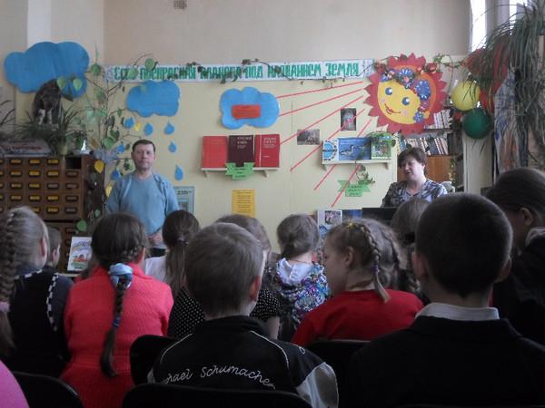 Неделя детской книги в ЦДБ г. Петровск-Забайкальский.