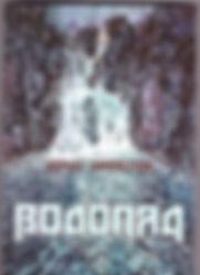 """Зафесов Ю.М. """"Водопад"""" (Москва, """"Академия"""", 2013)"""