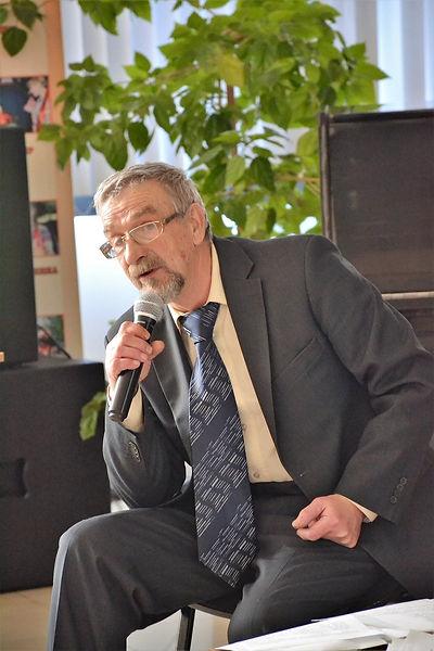 Георгия Павловича Баль