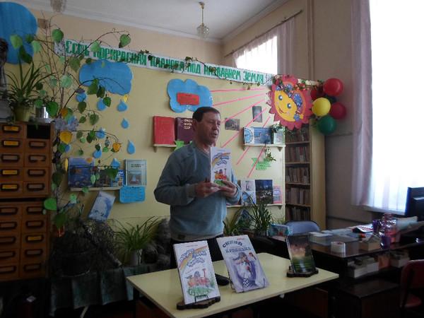 Неделя детской книги 2 в ЦДБ Петровск - Заб.