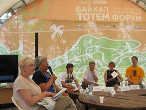 Алла Озорнина на международном культурном форуме «Байкал-Тотем»