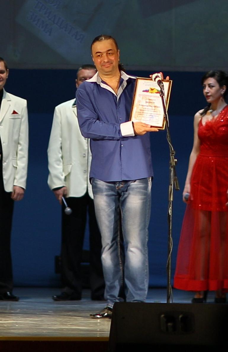 Александр Басанов
