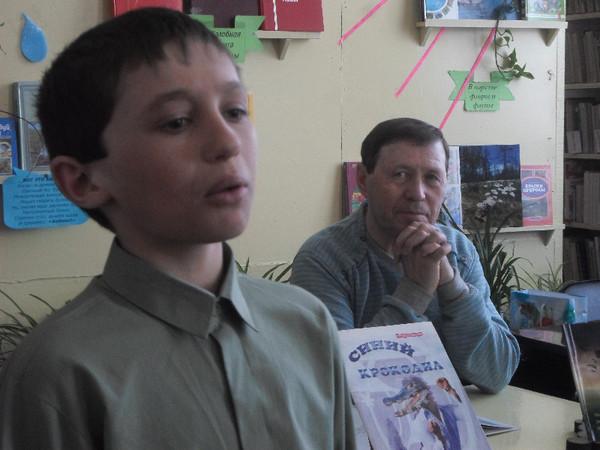 Неделя детской книги 4 в ЦДБ г. П-Заб-й