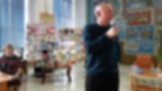 Презентация книги Георгия Рудольфовича Граубина Времена не выбирают