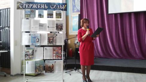 Презентация новой книги З.И. Лобачёвой