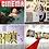 Thumbnail: OMNI.2 HD - Multilingual