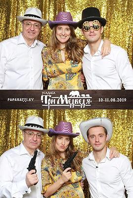 Paparazzi-Print-040.jpg