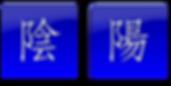 section Yi Jing ITHEAM