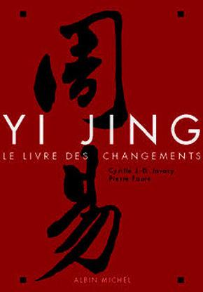 Yi Jing Javary01.jpg
