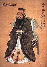 formation Yi Jing