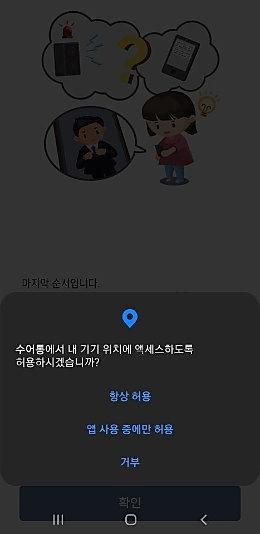 KakaoTalk_Image_2020-09-04-11-17-31_012_