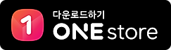one_downloadbadge_red_black_kr.png