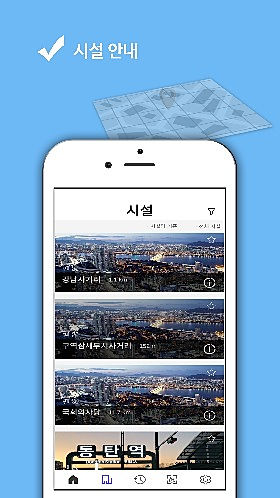 appstore_screen04_edited.jpg