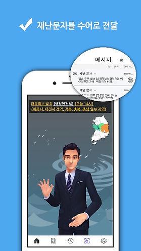 appstore_screen03_edited.jpg