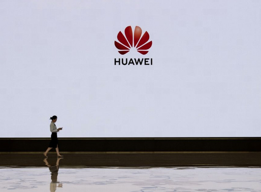 Huawei Has no Chance in US... Anymore