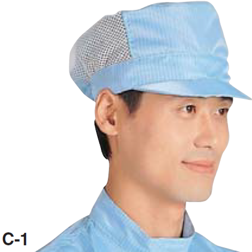 Cleanroom Man Cap(Sky Blue)_KM