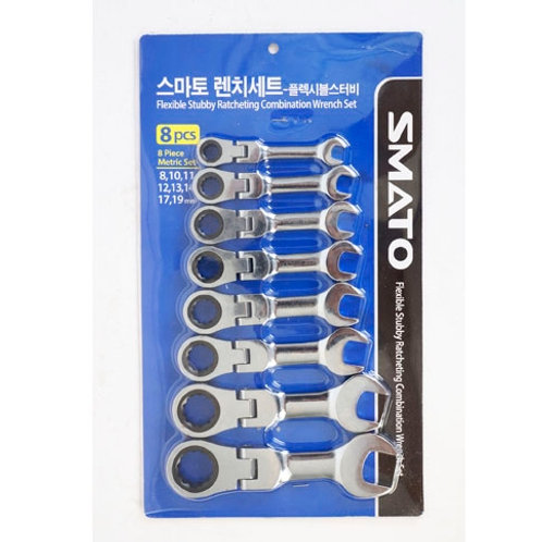 Flexible Stubby Ratcheting Combination Wrench Set_Smato