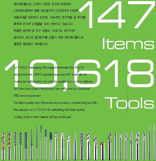 jj tools 1.jpg
