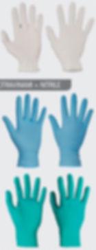 glove7.jpg