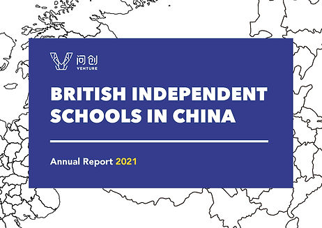 British Independent Schools in China Rep