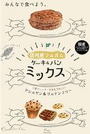 ソルガムと本と生チョコと限定生チョコ.png