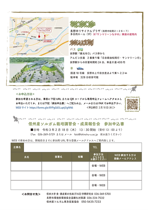flyer2.png