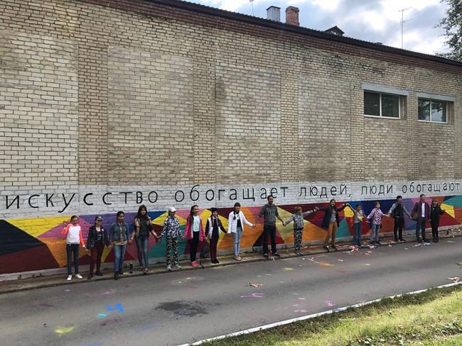 Masterclass. Satka Art Festival 2018. Rusia.