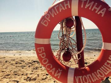 Лето, море, Крым...