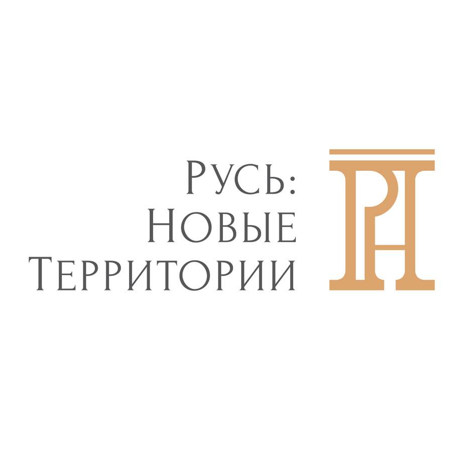 Русь-НТ