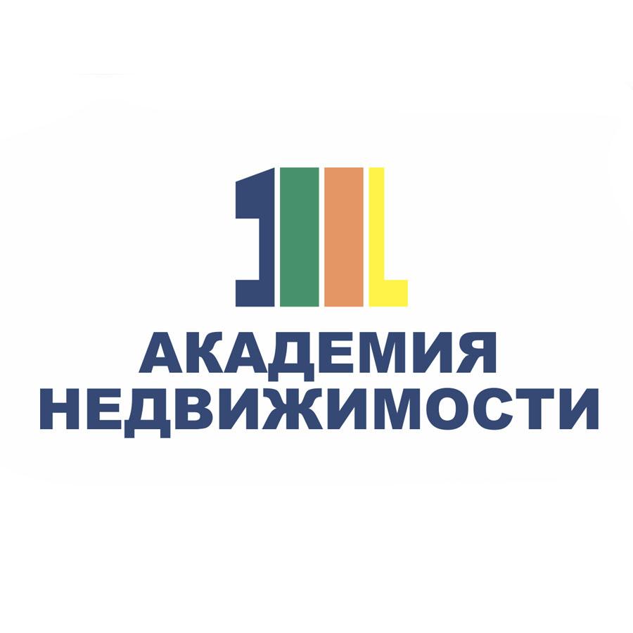 1-Академия-недвижимости