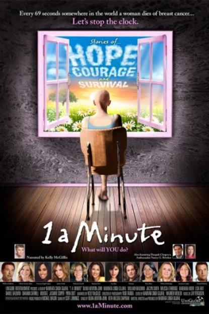 1 A MINUTE | DVD