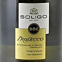 Prosecco 0,15l