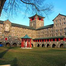 Maryknoll Seminary
