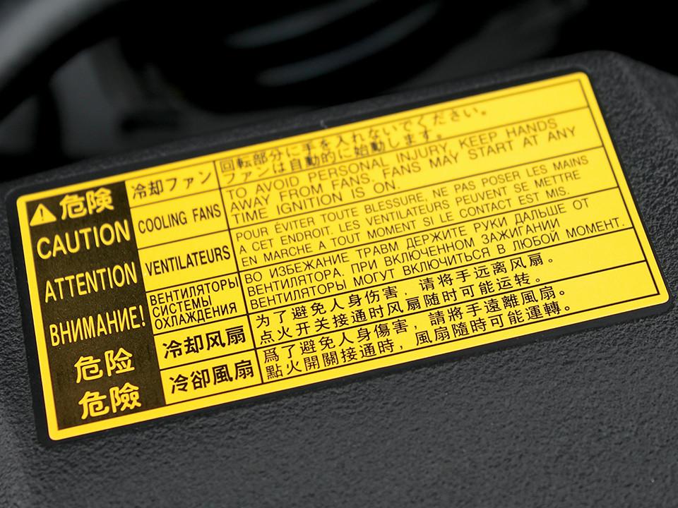 toyota_prius_engine_compartment_label.jp